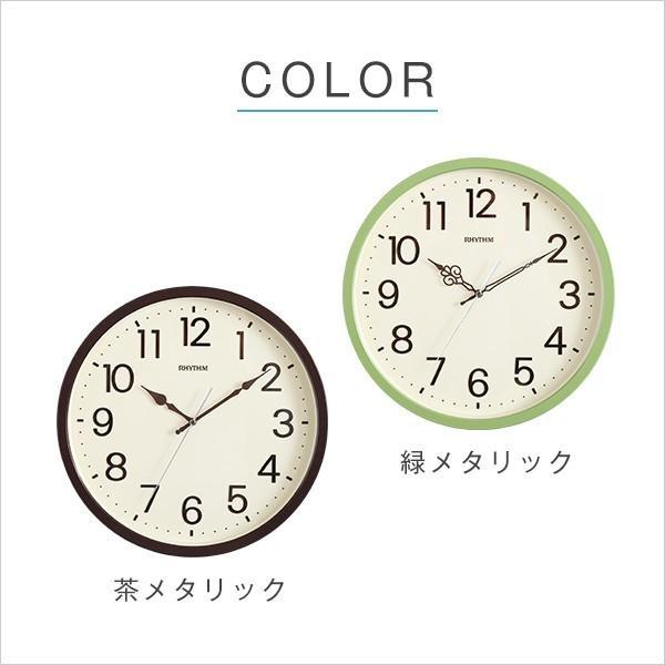 掛け時計 ナチュラルなインテリアにぴったり メーカー保証1年|オルロージュリフレ YOG|ka-grande|04