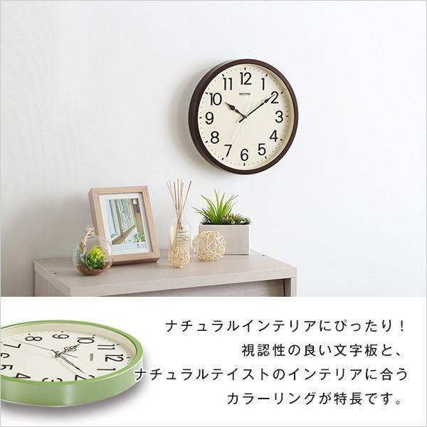 掛け時計 ナチュラルなインテリアにぴったり メーカー保証1年|オルロージュリフレ YOG|ka-grande|06