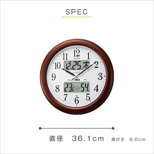 シチズン高精度温湿度計付き掛け時計(電波時計)カレンダー表示 夜間自動点灯 メーカー保証1年|インフォームナビEX YOG|ka-grande|03