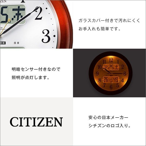シチズン高精度温湿度計付き掛け時計(電波時計)カレンダー表示 夜間自動点灯 メーカー保証1年|インフォームナビEX YOG|ka-grande|06