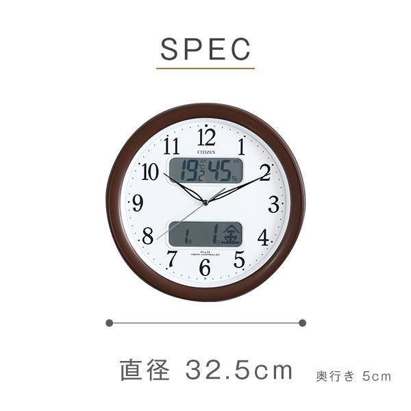 シチズン掛け時計(電波時計)カレンダー・温度湿度表示 メーカー保証1年|ネムリーナカレンダーM01 YOG|ka-grande|03