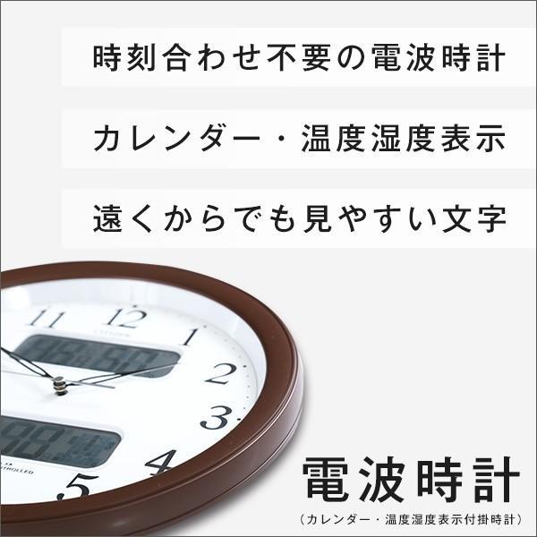 シチズン掛け時計(電波時計)カレンダー・温度湿度表示 メーカー保証1年|ネムリーナカレンダーM01 YOG|ka-grande|04