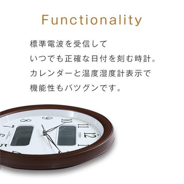 シチズン掛け時計(電波時計)カレンダー・温度湿度表示 メーカー保証1年|ネムリーナカレンダーM01 YOG|ka-grande|06