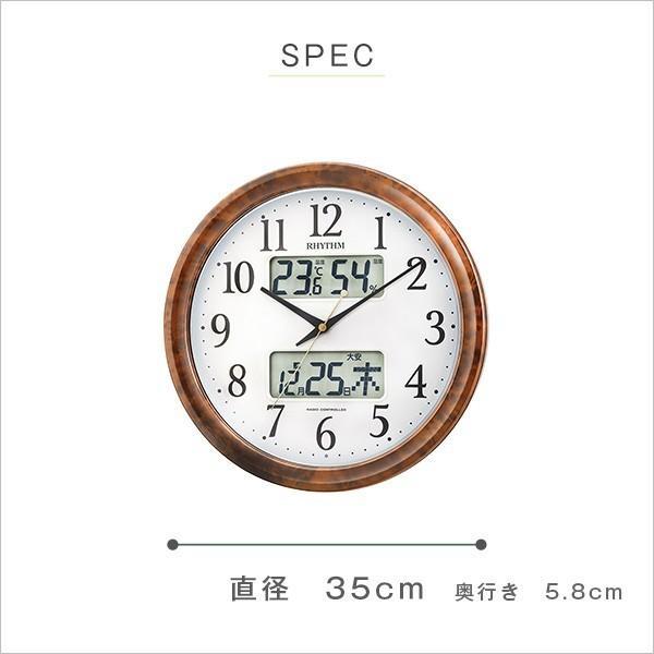 湿度計付き掛け時計(電波時計)カレンダー表示 暗所秒針停止 夜間自動点灯 メーカー保証1年|ピュアカレンダーM617SR YOG|ka-grande|03