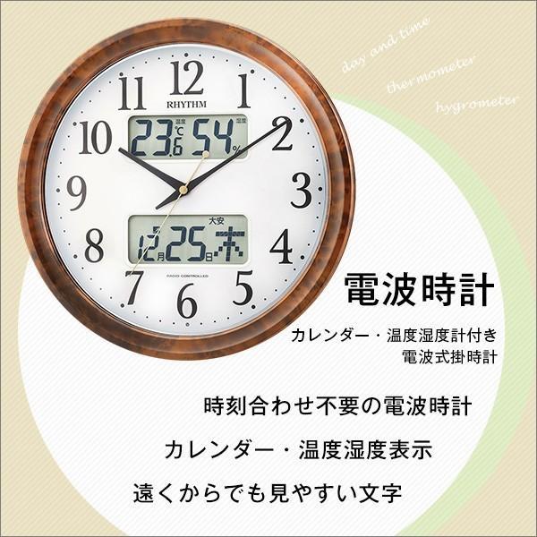 湿度計付き掛け時計(電波時計)カレンダー表示 暗所秒針停止 夜間自動点灯 メーカー保証1年|ピュアカレンダーM617SR YOG|ka-grande|04