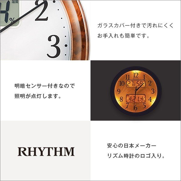 湿度計付き掛け時計(電波時計)カレンダー表示 暗所秒針停止 夜間自動点灯 メーカー保証1年|ピュアカレンダーM617SR YOG|ka-grande|06
