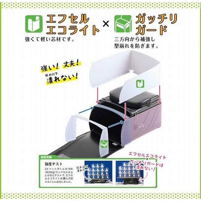 2022 ランドセル 女の子 ふわりぃ プレミアムコレクション 05-53800 クラリーノレミニカ A4フラットファイル対応 日本製 6年保証 コンパクト|kaban-kimura|04