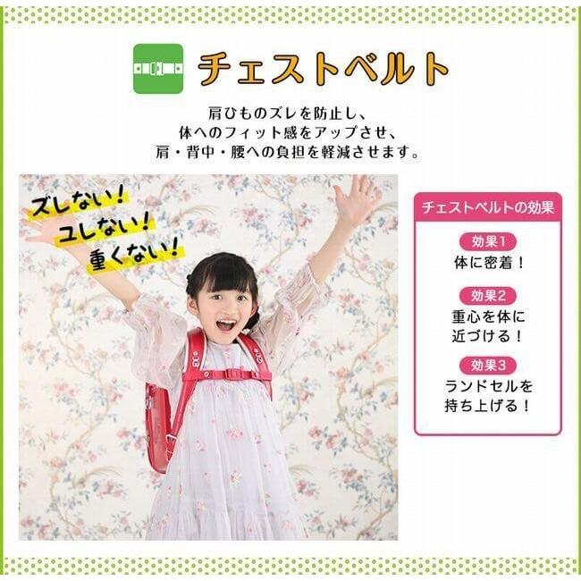2022 ランドセル 女の子 ふわりぃ プレミアムコレクション 05-53800 クラリーノレミニカ A4フラットファイル対応 日本製 6年保証 コンパクト|kaban-kimura|05