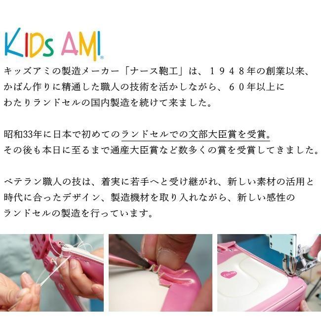 2022 キッズアミ ランドセル ラビットワイド 女の子 12002 クラリーノF  可愛い お花の刺繍 日本製 A4フラットファイル対応 学習院型 6年保証 kaban-kimura 02