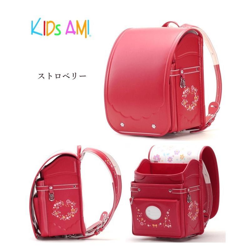 2022 キッズアミ ランドセル ラビットワイド 女の子 12002 クラリーノF  可愛い お花の刺繍 日本製 A4フラットファイル対応 学習院型 6年保証 kaban-kimura 05