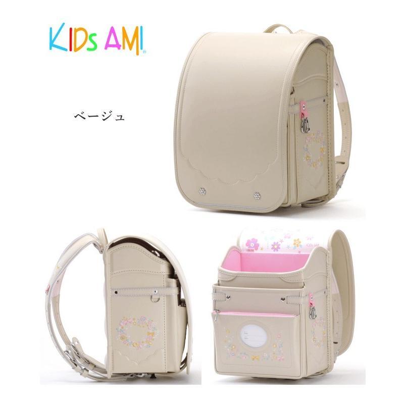 2022 キッズアミ ランドセル ラビットワイド 女の子 12002 クラリーノF  可愛い お花の刺繍 日本製 A4フラットファイル対応 学習院型 6年保証 kaban-kimura 06
