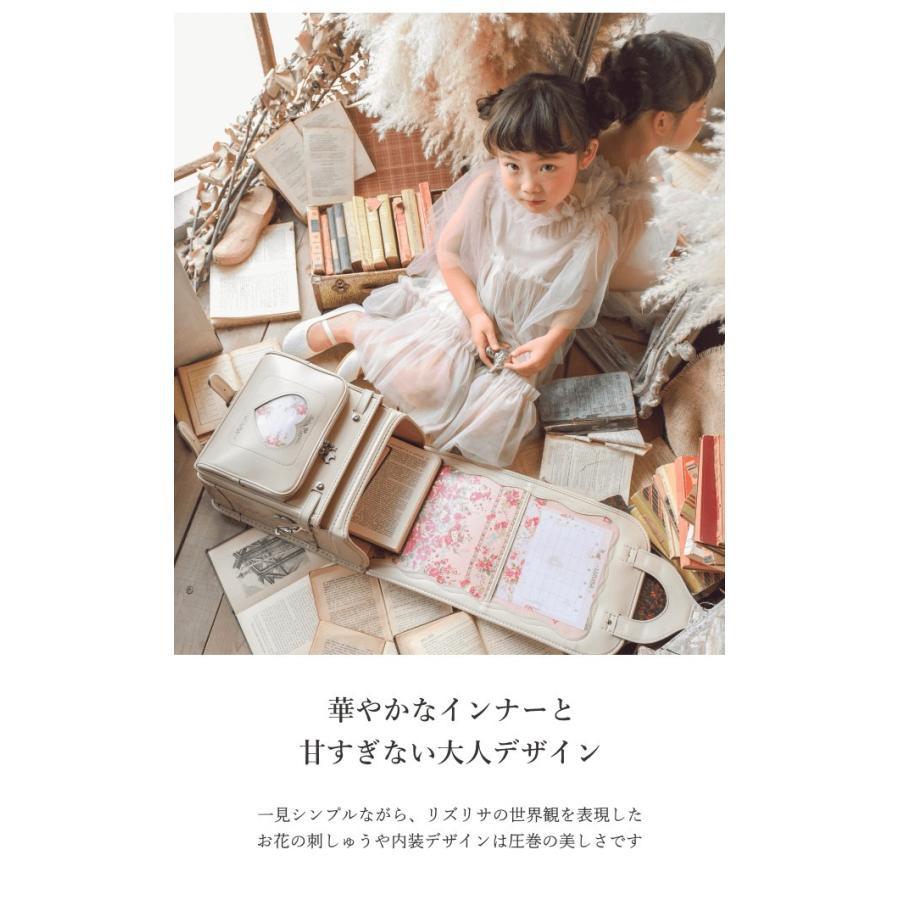 2022 フィットちゃん LIZLISA リズリサ ランドセル 女の子 1LZ3724K クラリーノF 刺繍 日本製 A4フラットファイル対応 学習院型 6年保証|kaban-kimura|02