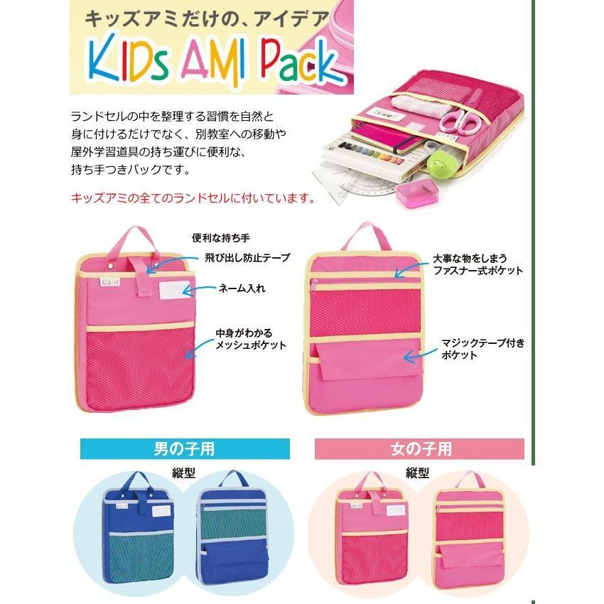 2022 キッズアミ ランドセル ワンダーシャイニー 女の子 91108 クラリーノ 日本製 A4フラットファイル対応 フラットキューブ型 6年保証 シンプル 可愛い|kaban-kimura|03