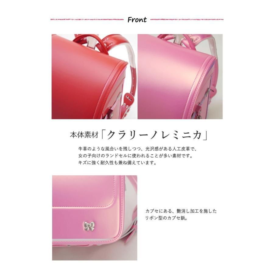 2022 キッズアミ ランドセル ワンダーシャイニー 女の子 91108 クラリーノ 日本製 A4フラットファイル対応 フラットキューブ型 6年保証 シンプル 可愛い|kaban-kimura|05