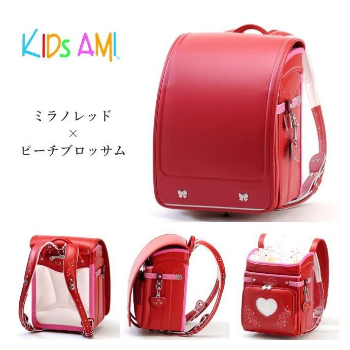 2022 キッズアミ ランドセル ワンダーシャイニー 女の子 91108 クラリーノ 日本製 A4フラットファイル対応 フラットキューブ型 6年保証 シンプル 可愛い|kaban-kimura|10