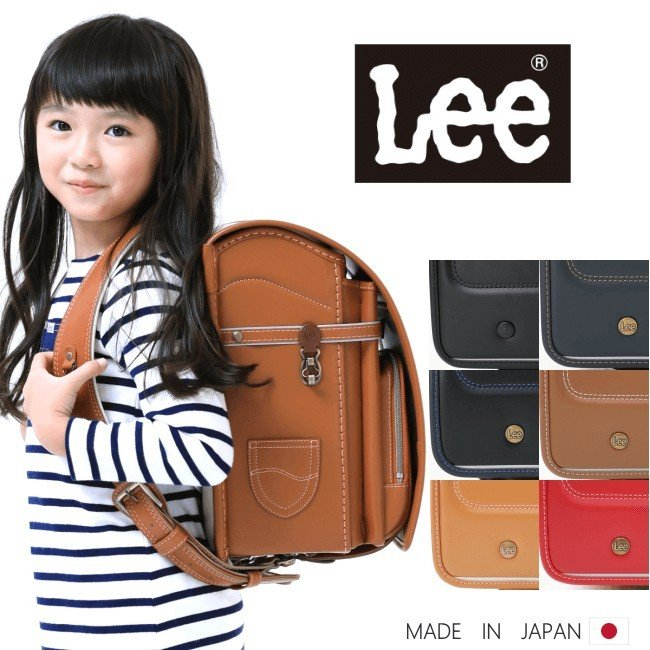 2022年度 LEE リー ランドセル 男の子 女の子 9185575 A4フラットファイル対応 日本製 6年保証 正規品 通学バッグ kaban-kimura