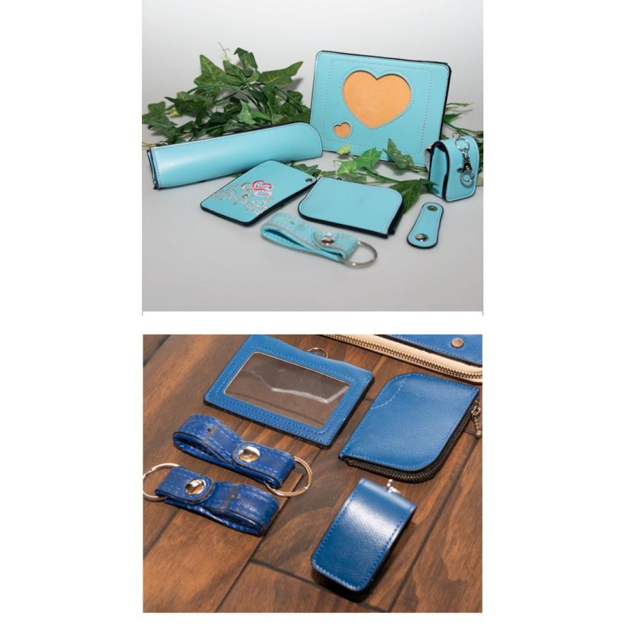 ランドセルリメイク 選べる6点セット ペンケース キーケース メガネケース 通帳ケース コインケース 6年間の思い出のランドセルをこれからも使える思い出の品へ|kabanaskal|04