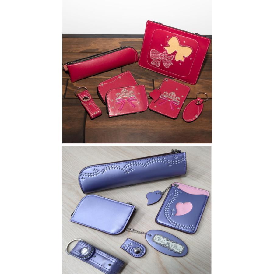 ランドセルリメイク 選べる6点セット ペンケース キーケース メガネケース 通帳ケース コインケース 6年間の思い出のランドセルをこれからも使える思い出の品へ|kabanaskal|05