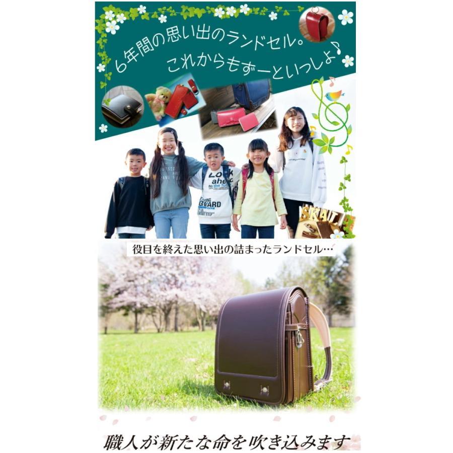 ランドセルリメイク 選べる6点セット ペンケース キーケース メガネケース 通帳ケース コインケース 6年間の思い出のランドセルをこれからも使える思い出の品へ|kabanaskal|07