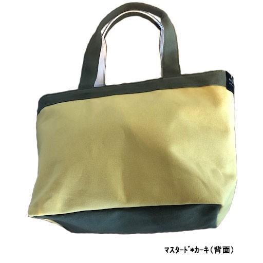 オリジナル帆布トートA|kabankoubou-kitamoto|05