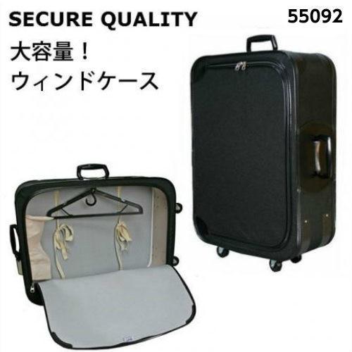 キャリーケース キャリーバッグ ウインドケース 54L/55092/大容量 軽量 営業用トランク ハンガー付き/大型 L キャリーバック スーツケース メンズ ビジネス
