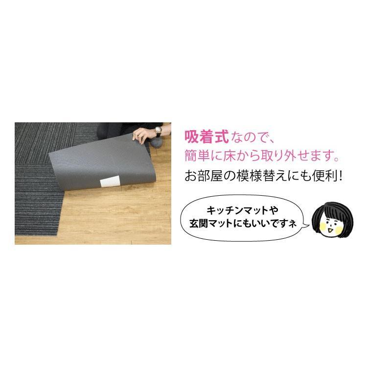 東リ AKテープ パネルカーペット 固定用テープ(1個で約20ヵ所固定)ラグ マット を フローリングに 固定 ずれない 貼ってはがせる  吸着テープ AKtape 4cm×3m|kabecolle|07