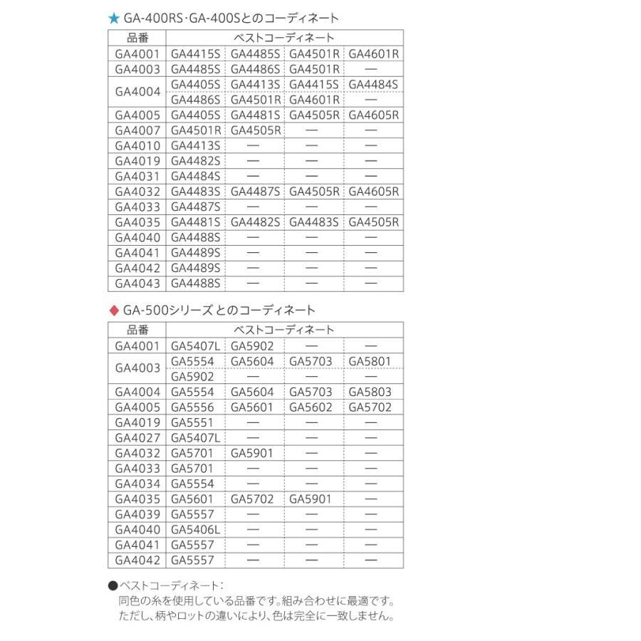タイルカーペット 東リ GA400 GA-400 無地 全25色 50×50 大特価!人気商品 GA-400・GA-500シリーズを組合せて豊富なバリエーション|kabecolle|13