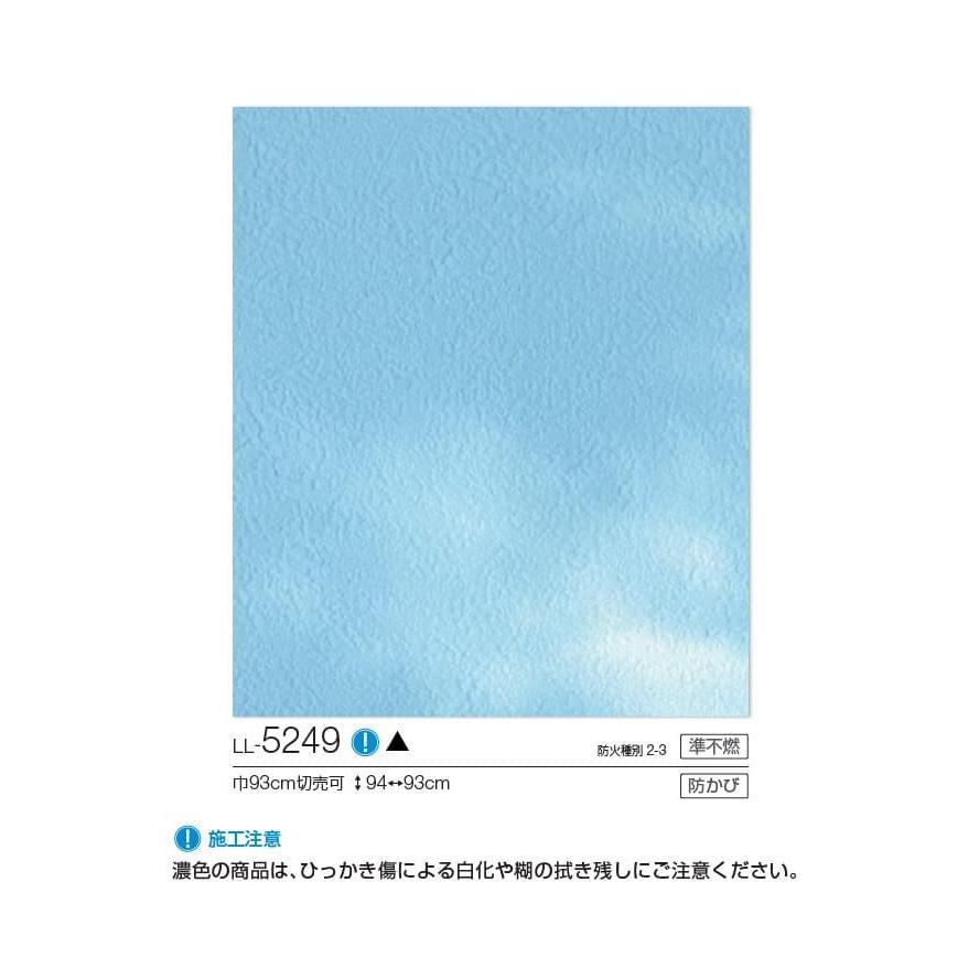 壁紙 のり付き のりつき クロス 国産壁紙 パターン 青空 雲 防かび