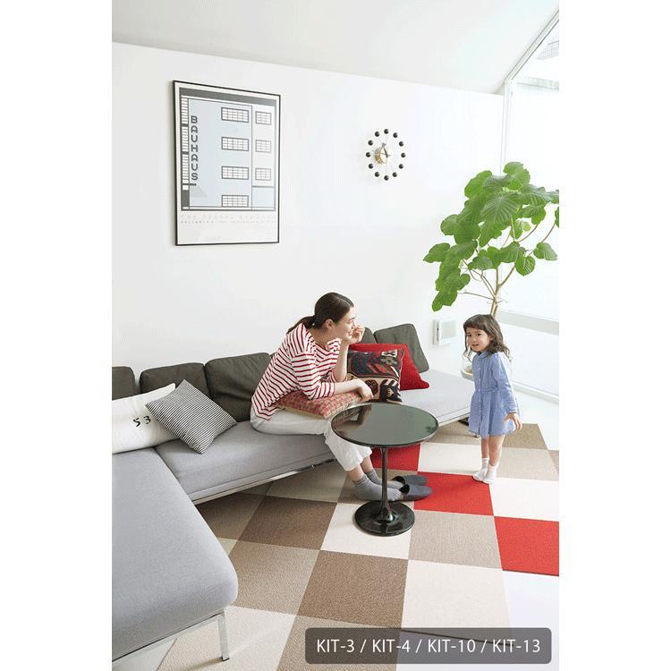 【最大600円オフクーポン】 タイルカーペット サンゲツ 洗える 吸着 スタイルキット kabegamilife 04