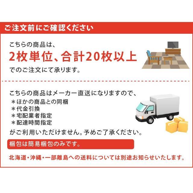 【最大600円オフクーポン】 タイルカーペット サンゲツ 洗える 吸着 スタイルキット kabegamilife 05