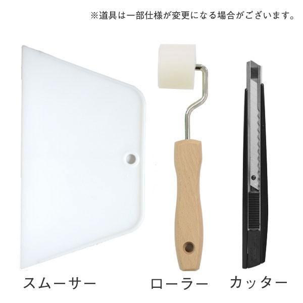 壁紙 施工道具 男女兼用 3点セット 商品 オリジナル 道具 セット スムーサー カッター ジョイントローラー