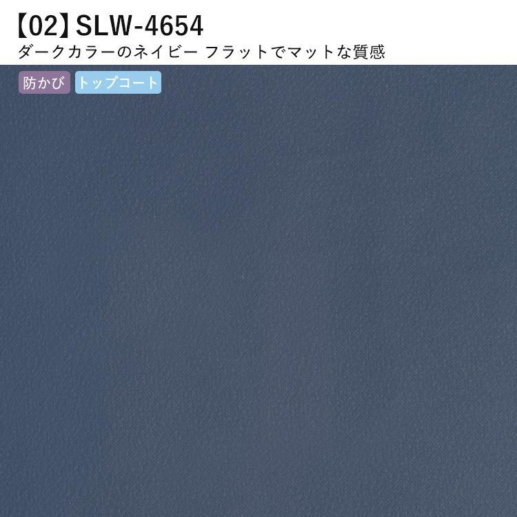 壁紙 のりなし 青 のりなし壁紙 おすすめのブルー 青い壁紙 無地