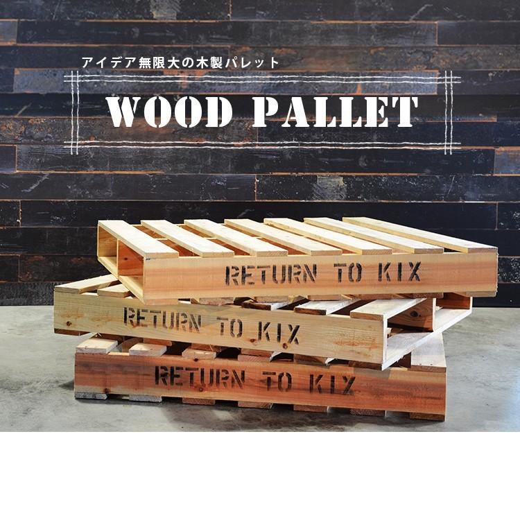 パレット 木製 組み立て済 100cm×100cm 木製パレット 英文字入り 間仕切り等 棚 直営ストア インテリアに いよいよ人気ブランド ラック ウッドパレット ベッド