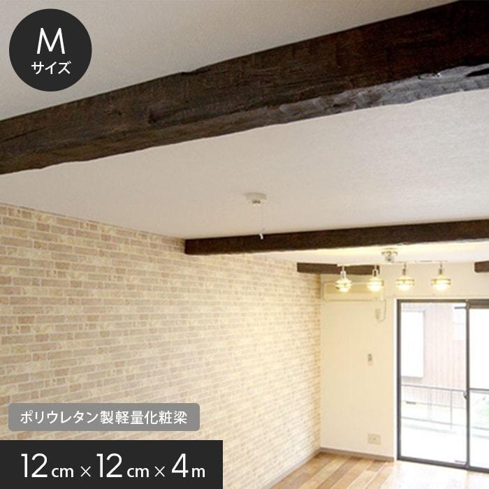 ポリウレタン製軽量化粧梁 擬梁 GIBARI - M(12cm×12cm) 長さ4m*5206/5218__gb-m-