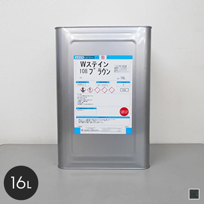 塗料 大阪塗料 大阪塗料 大阪塗料 Wステイン 16L グレー__ok-ws-16g c6b