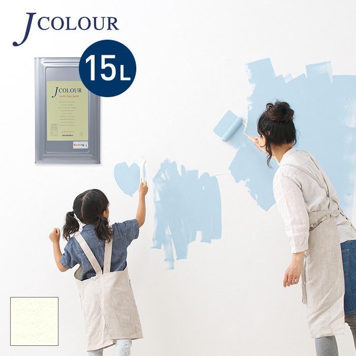 水性塗料 壁紙の上から塗れる人にやさしい水性ペイント Jカラー 15L ウェディングホワイト *__wh-4b1500