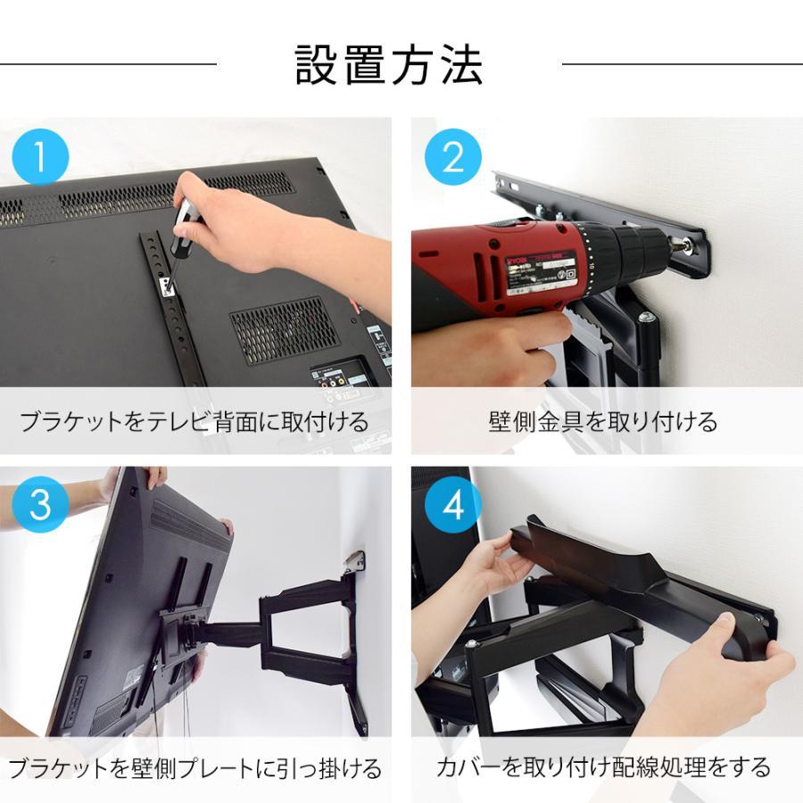 テレビ 壁掛け 金具 壁掛けテレビ 収納付き 37-65インチ対応 TVセッターフリースタイルVA226 Mサイズ|kabekake-shop|16