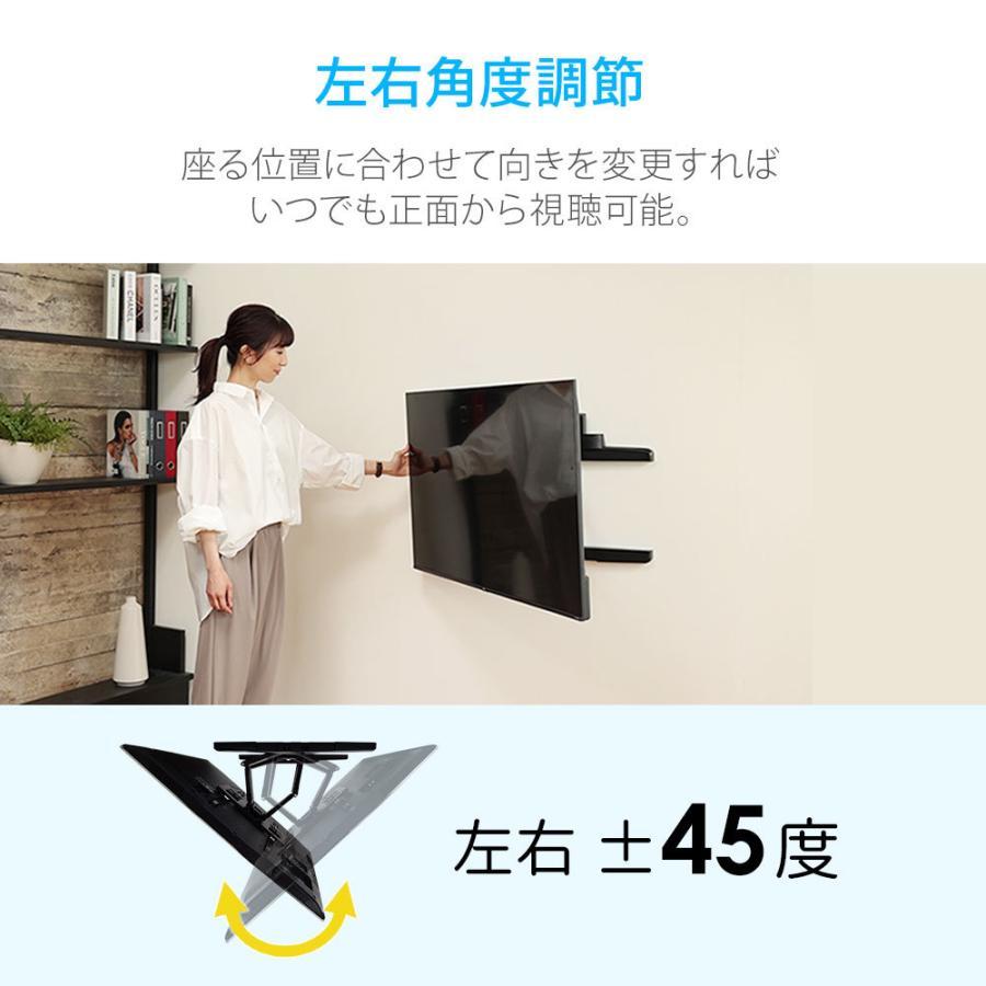 テレビ 壁掛け 金具 壁掛けテレビ 収納付き 37-65インチ対応 TVセッターフリースタイルVA226 Mサイズ|kabekake-shop|09