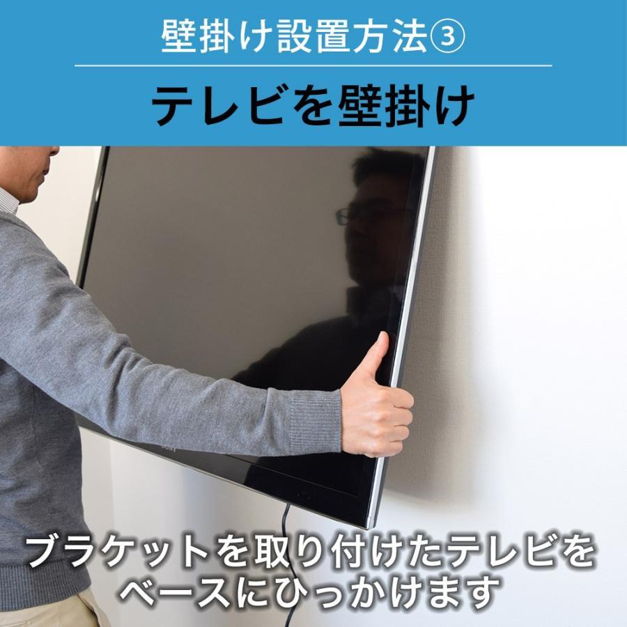 壁掛けテレビ金具 金物 TVセッターチルト FT100 Sサイズ kabekake-shop 11