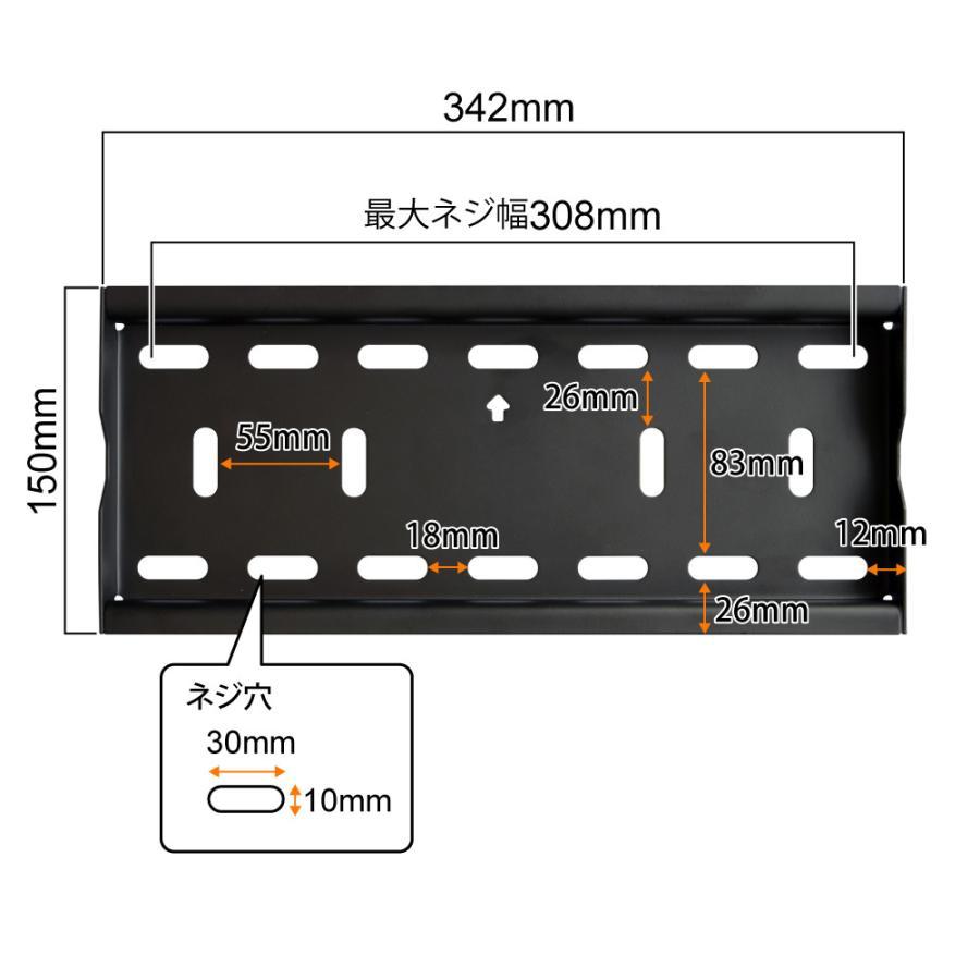 壁掛けテレビ金具 金物 TVセッターチルト FT100 Sサイズ kabekake-shop 15
