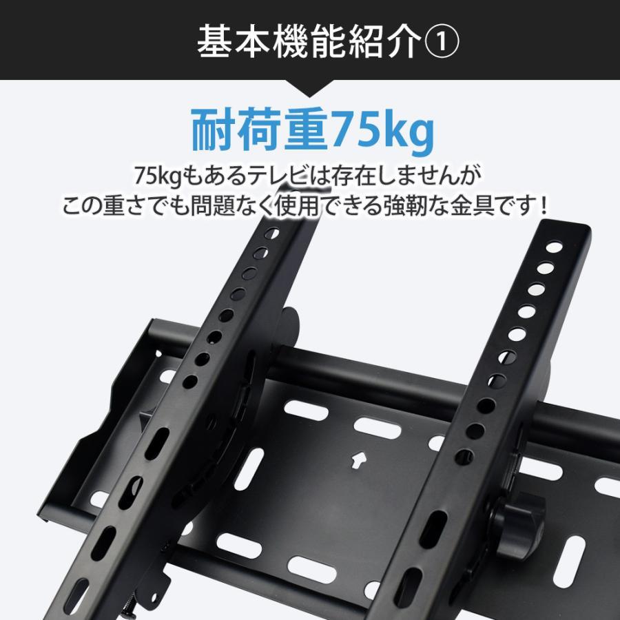 壁掛けテレビ金具 金物 TVセッターチルト FT100 Sサイズ kabekake-shop 04