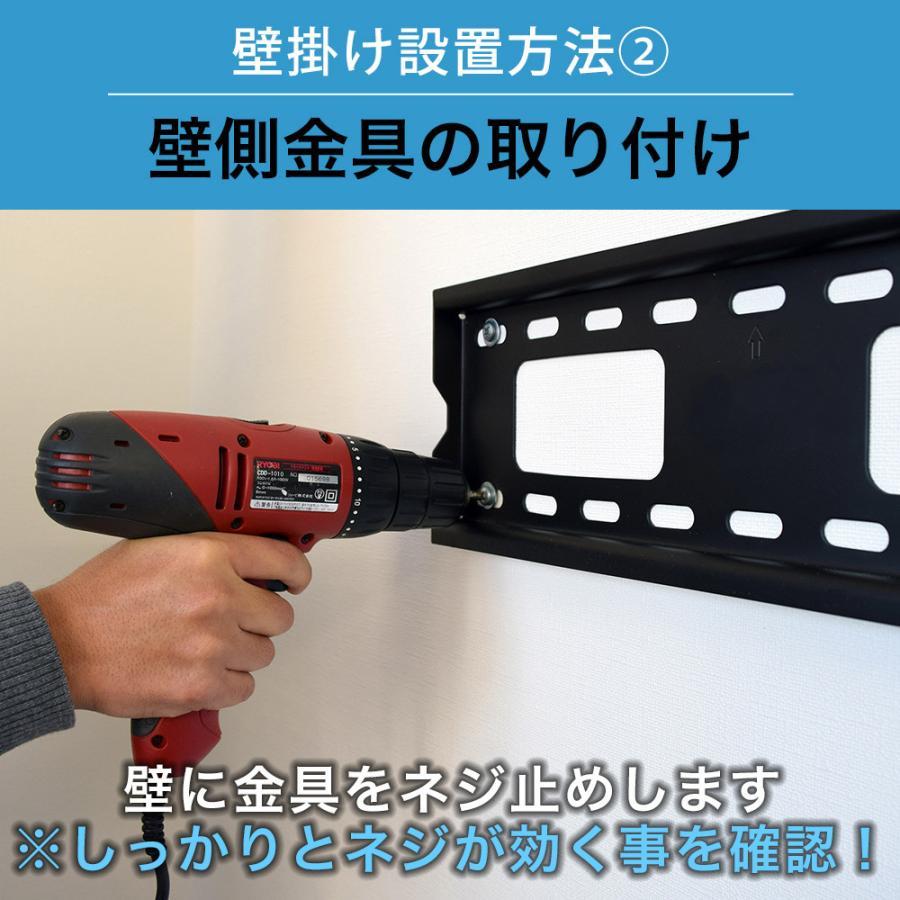 壁掛けテレビ金具 金物 TVセッターチルト FT100 Sサイズ kabekake-shop 10