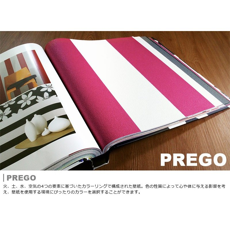 Rasch Prego  pink and white Stripe Wallpaper 700206