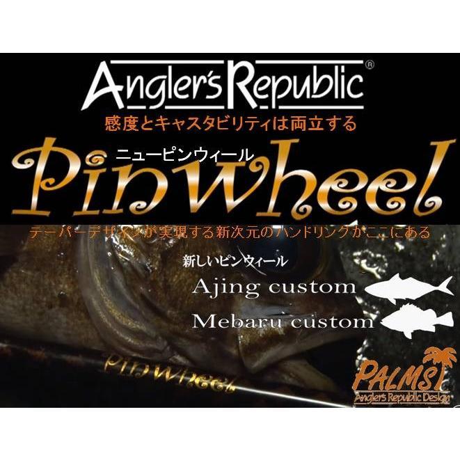 ※アングラーズリパブリック パームス エルア ニューピンウィール アジモデル PTAGS-63 palms elua pin wheel 4562199814500