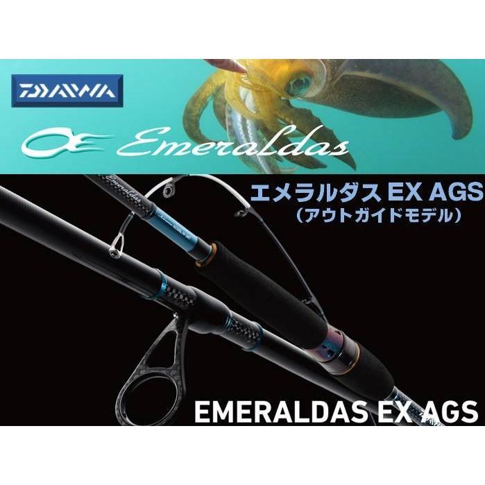 ※ダイワ エメラルダス エクストリーム AGS 89MH-T DAIWA EMERALDAS EX AGS (OUTGUIDE MODEL) 4960652789820