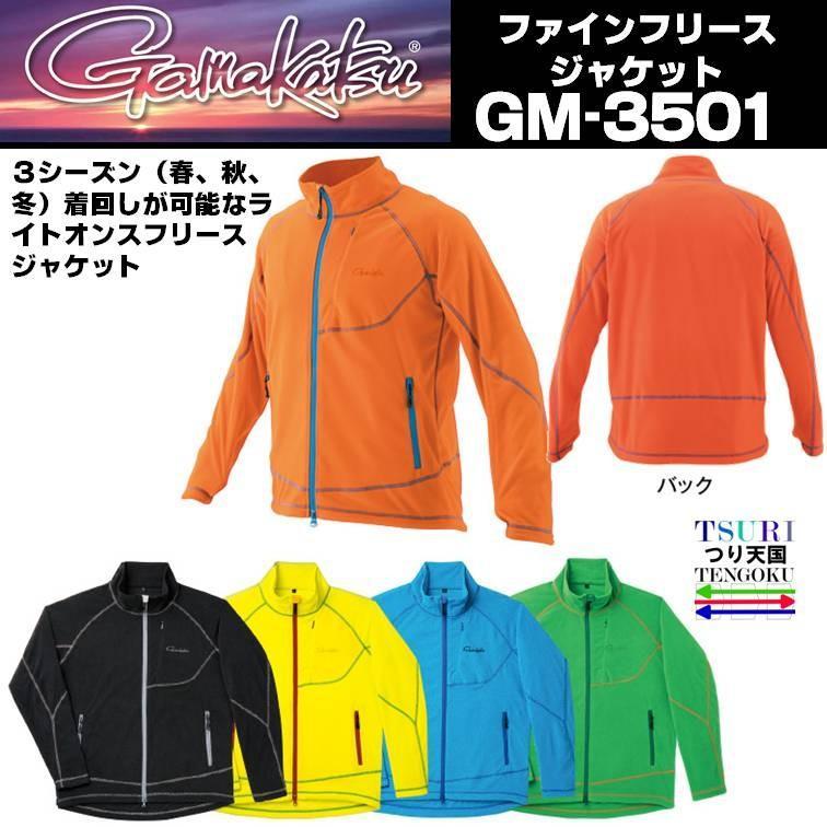 ※がまかつ ファインフリースジャケット GM-3501 イエロー M 4549018503388 GAMAKATSU GM-3501 2018Debut