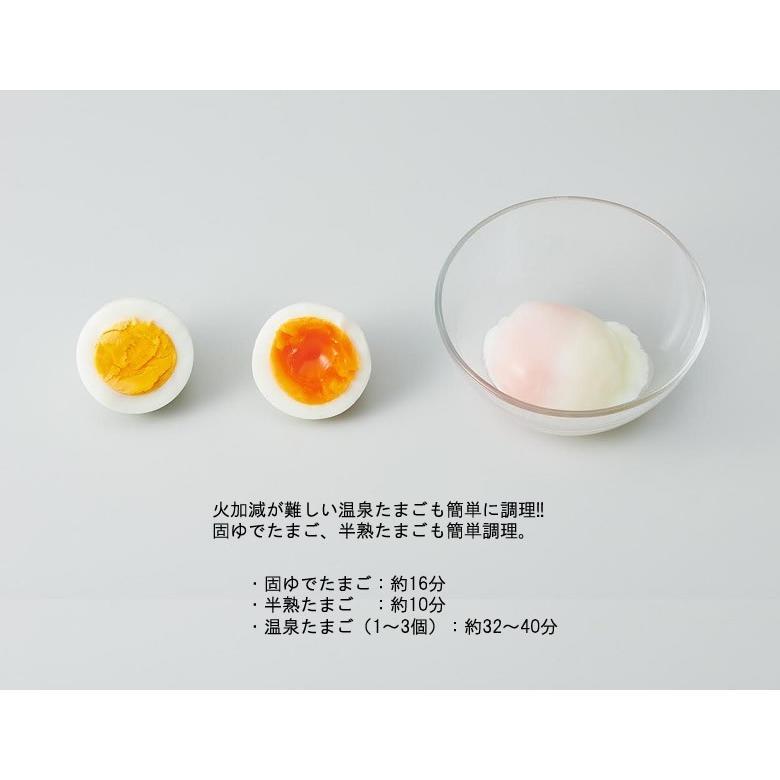 コイズミ エッグ スチーマー