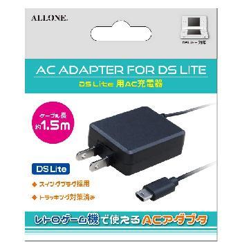 ALG-DSLACK 送料無料(一部地域を除く) アローン 新品未使用 DS AC充電器 Lite用