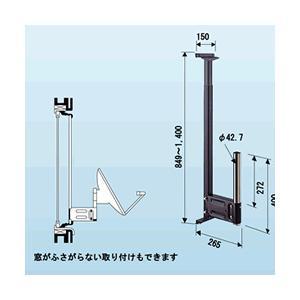 PAX-NM 日晴金属 BS/CSアンテナ取付金具(窓枠用)