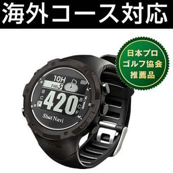 ShotNavi-W1-GL-BK ショットナビ GPSゴルフナビ 腕時計型 (ブラック)